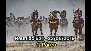 REUNIÃO 521 HIPÓDROMO TARUMÃ - 1º PÁREO 23/05/2019