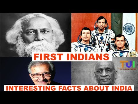 First Indians : Interesting Facts About India In Hindi : The Ultimate india