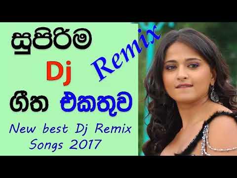 New Sinhala Dj Remixes|Sinhala Dj Nonstops|Dj Songs Sri Lanka 2017 Hits