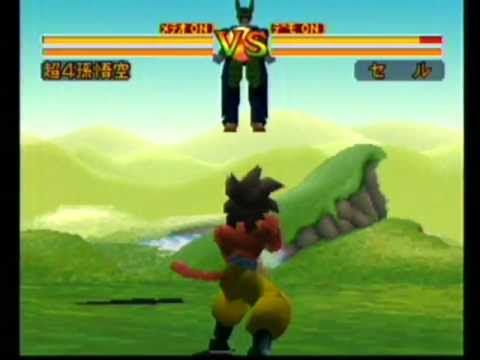 Dragon Ball GT Final Bout (PS 1) - Goku fase 4 VS Cell