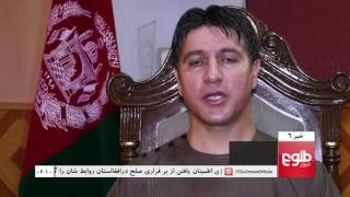 TOLOnews 6pm News 27 June 2017