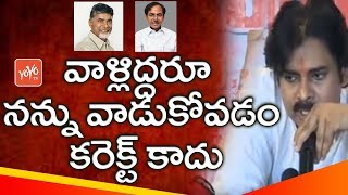 Pawan Kalyan About Chandrababu Naidu and KCR Strategy on Janasena Party