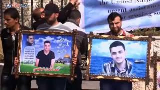 مصير غامض لفلسطينيين مهاجرين