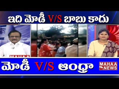 Debate on BJP Leaders Stopped AP CM Chandrababu Convoy | Mahaa News | #SunriseShow | Part2
