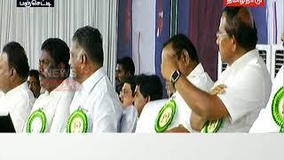 ஜெயலலிதா யாரையும் வாரிசாக அறிவிக்கவில்லை  - முதலமைச்சர் எடப்பாடி பழனிசாமி