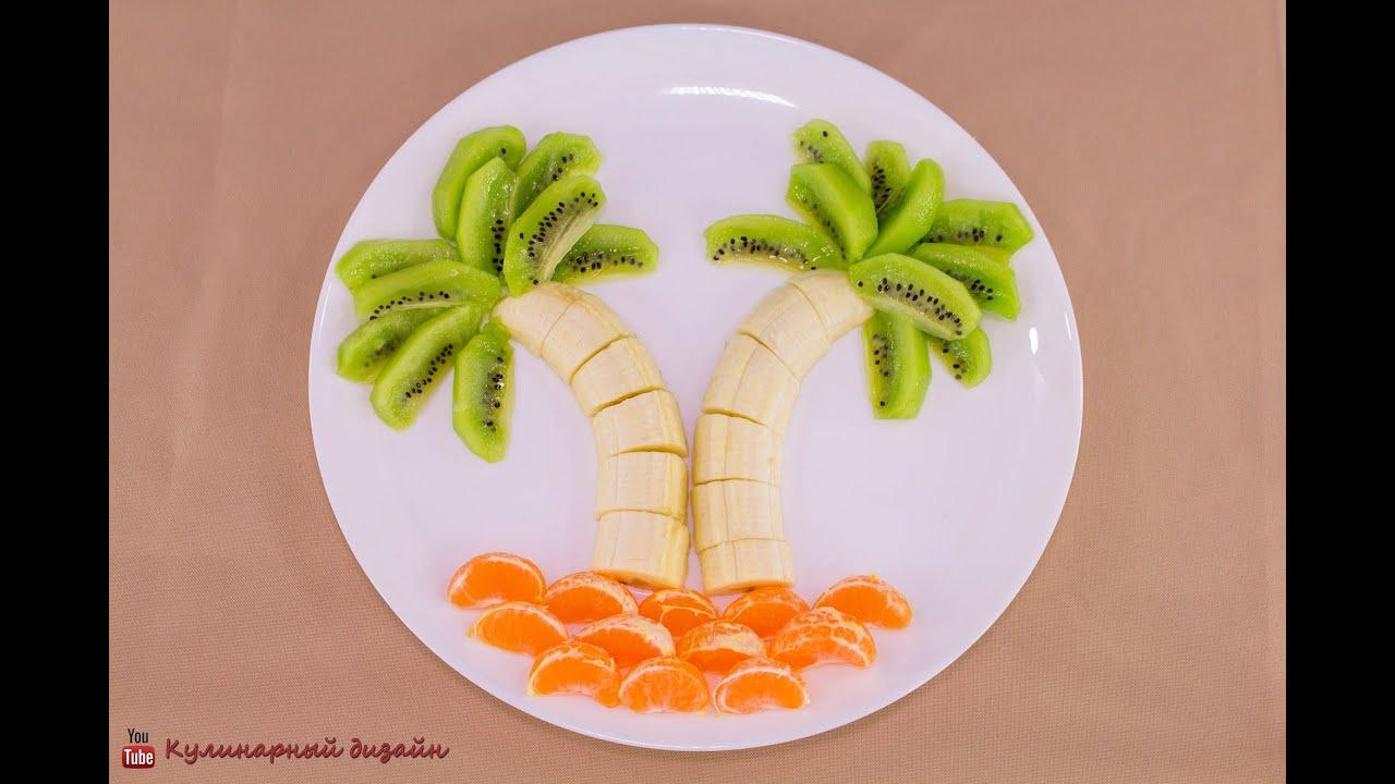 Смузи из киви и банана - рецепт, фото, как приготовить 42