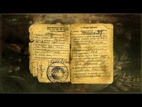 Песни из кино и мультфильмов - Песня 10-го десантного батальона (Нина Ургант, OST