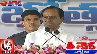 CM KCR Launches Kanti Velugu Program At Malkapur Village | Teenmaar News