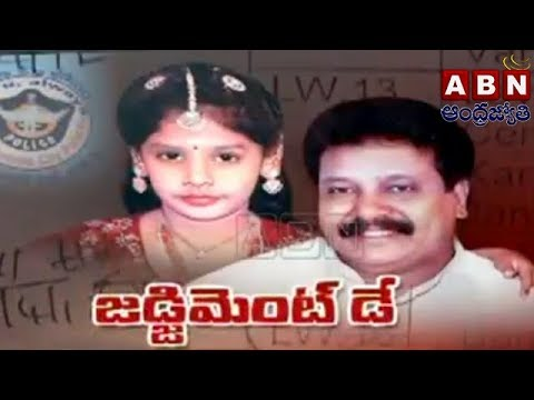 Naga Vaishnavi case  Fast Track Court to Give Verdict today | Updates from Court