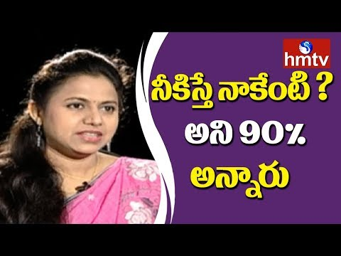 Lyricist Shreshta Speaks About Casting Couch Experience | Special Interview | Telugu News | hmtv