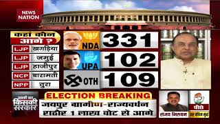 First time voters contributed to our victory: BJP's Subramanian Swamy