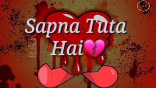 Sapna Tuta Hai To Dil Kabhi Jalta Hai Munna Bhai M