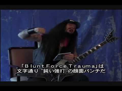 Dimebag Darrell Guitar Lesson Part 1 Music Videos
