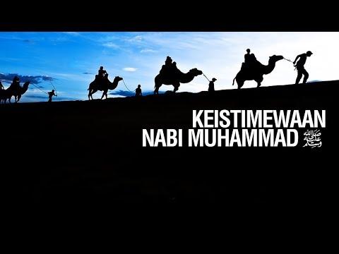 Keistimewaan Nabi Muhammad Shallallahu 'alaihi wasallam - Ustadz Ahmad Zainuddin Al-Banjary