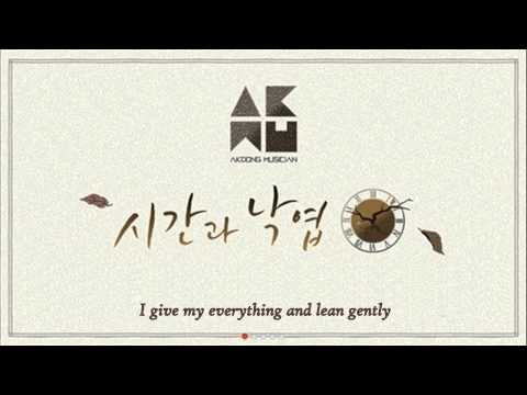 AKMU - Time and Fallen Leaves [English Subs]