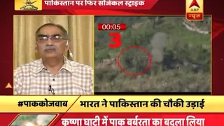 Video is a proof that Indian government gave Indian Army the freedom to strike, says Katju