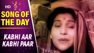 download lagu Kabhi Aar Kabhi Paar  - Aar Paar - gratis