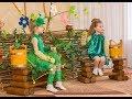 Гусениці розмовляють з Етюду Весняна дивина 5 років з казки Неслухняне Мишенятко mp3