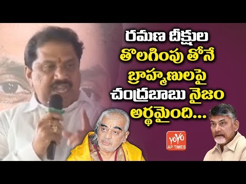 YSRCP Leader Malladi Vishnu Speech | Brahmana Community Meeting | AP Politics | YOYO AP Times