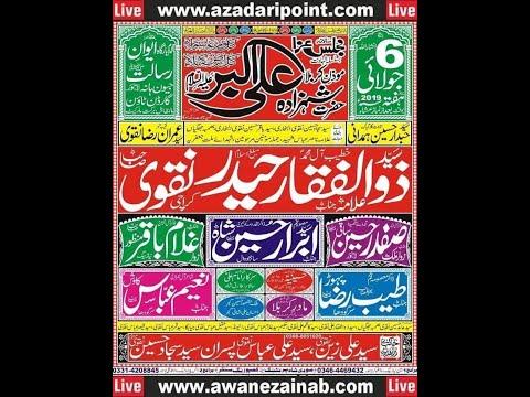 Live Majlis aza 6 July 2019 Lahore ( Bus Azadari Network)