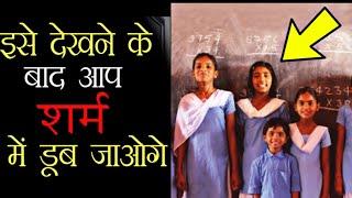 Indian Education System PART-2 | हमारे देश का क्या हाल हो गया !
