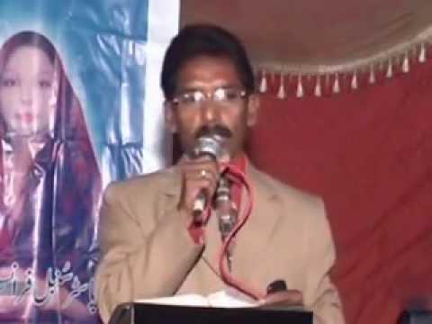 Pastor Junaid Massege  Part  1