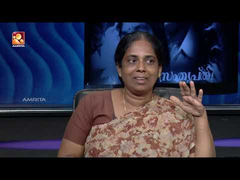 Kathayallithu Jeevitham | KrishnaKumari & Baburaj Case | Episode #01 |14th Sept [ 2018 ]