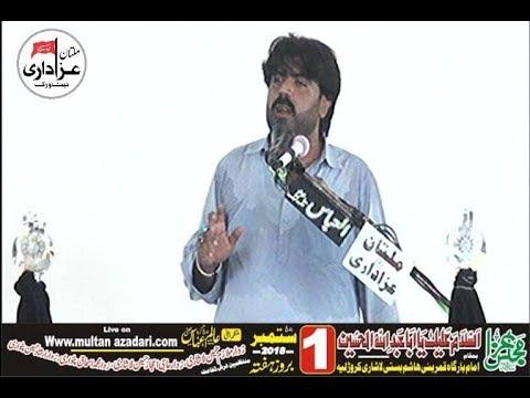 Zakir Rizwan Haider Qayamat I YadGar Majlis 1 Sep 2018 I Basti Lashari Karor Layyah I