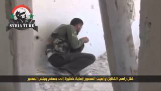 SYRIA FSA MERCENARY blows himself to hell