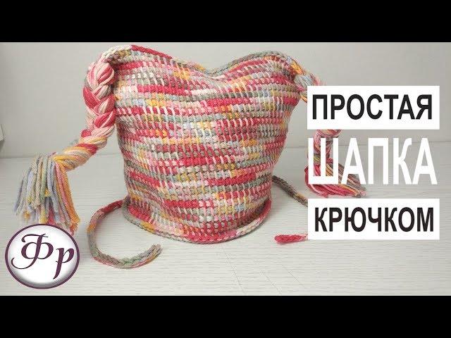 """Шапка """"Пеппи"""" для девочки. Тунисское вязание по кругу. ALIZE Cotton Gold Plus Multi Color"""