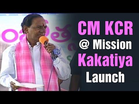 CM KCR speech at Mission Kakatiya launch in Nizamabad (12-03-2015)