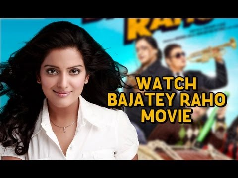 Vishakha Singh Invites You To Watch The Film 'Bajatey Raho'