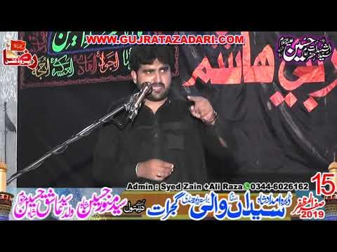 Zakir Ghulam Abbas Baloch | 15 Safar 2019 | Syedan Wali Gujrat || Raza Production