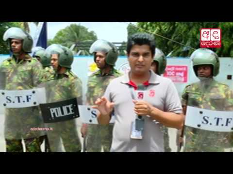 protesting cpc worke|eng