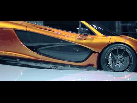 McLaren P1, обзор