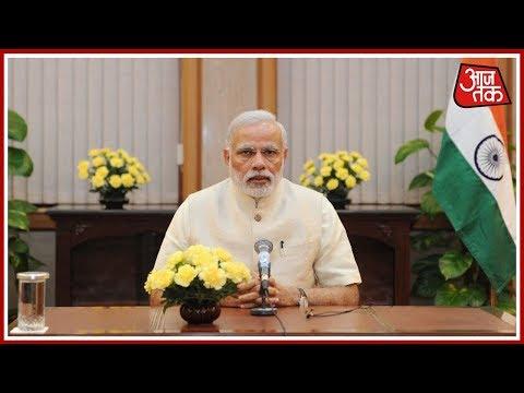 Mann Ki Baat में PM Modi का जवानों को सलाम | Breaking News