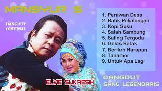 Download Lagu DANGDUT ORIGINAL SANG LEGENDARIS MANSYUR S DAN ELVIE SUKAESIH Gratis STAFABAND