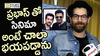 Neil Nithin Mukesh says I Was Very Scared to do Movie with Prabhas
