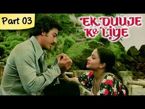 Ek Duuje Ke Liye (HD) - Part 312 - Blockbuster Romantic Hindi...