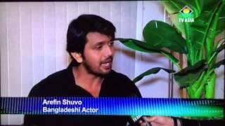 TV Asia international interview with Arifin