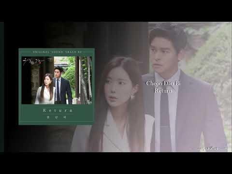 Download Cheon Dan Bi - Return OST Part.3 Graceful Family Mp4 baru