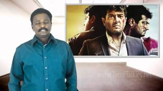 Billa 2 - Naan E, Billa 2 & The Dark Knight Rises - Review by Tamil Talkies