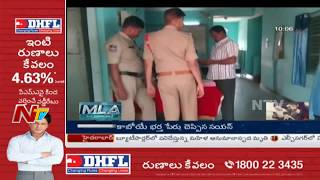 Officers Negligence On 10th Paper Leak || Opposition Targets TRS Govt