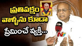 Congress Leader Jaipal Reddy Shares His Memories With Atal Bihari Vajpayee | NTV
