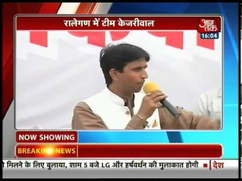 Kumar Vishwas echoes Anna's demands at Ralegan