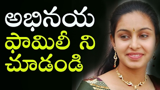 Actress Abhinaya with her Father and Mother Family Photos | Tollywood Nagar
