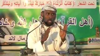 Aadaabta dadka Qur'aanka Xanbaarsan Sh Khadar Cabdulaahi Badeed