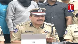 CP Anjani Kumar Press Meet - Arrested Chain Snatchers  Telugu - netivaarthalu.com