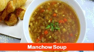 Manchow vegetable soup recipe/Indian Chinese easy veg soup recipes/hot & spicy soups-let's be foodie