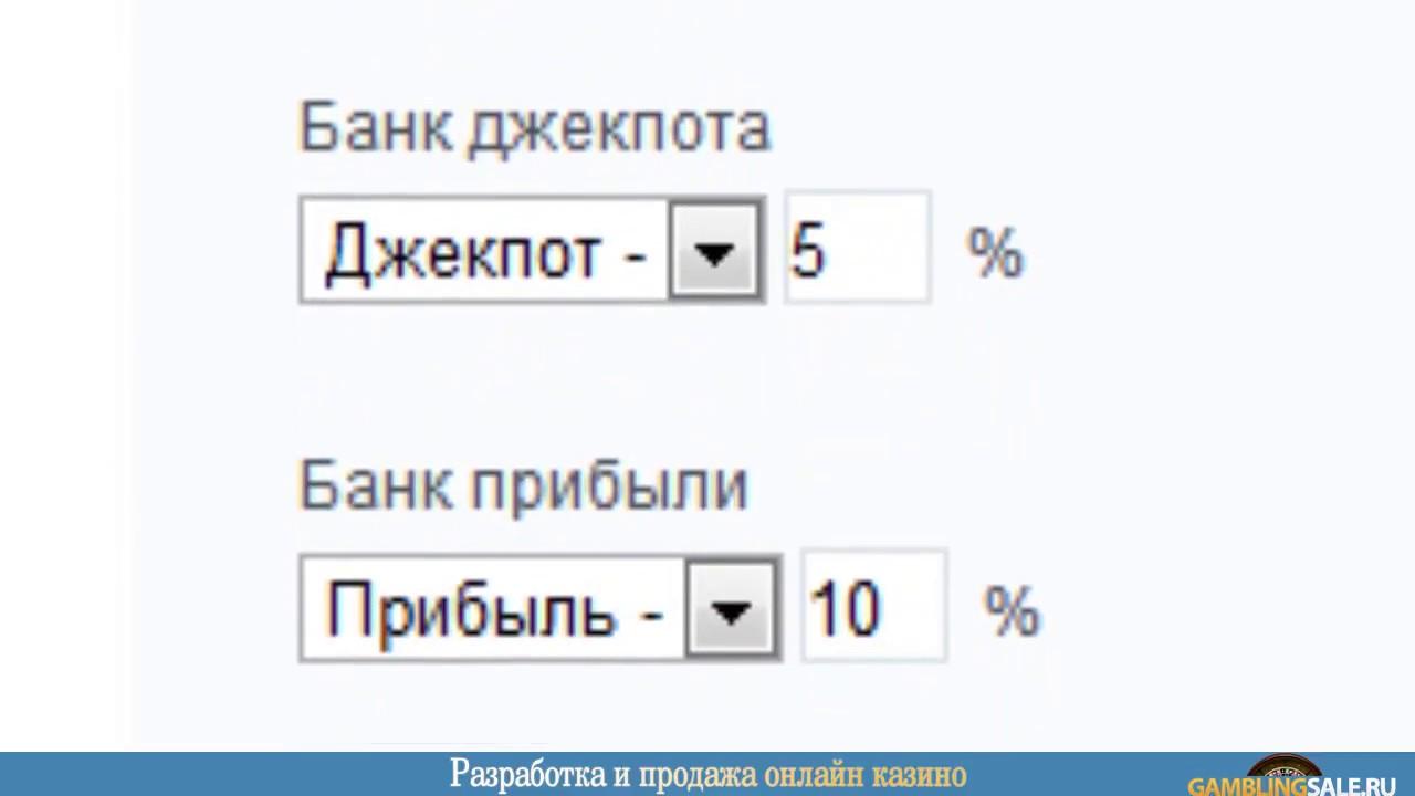 интернет казино форум